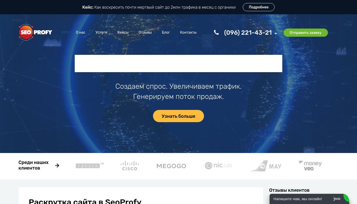 46) SeoProfy