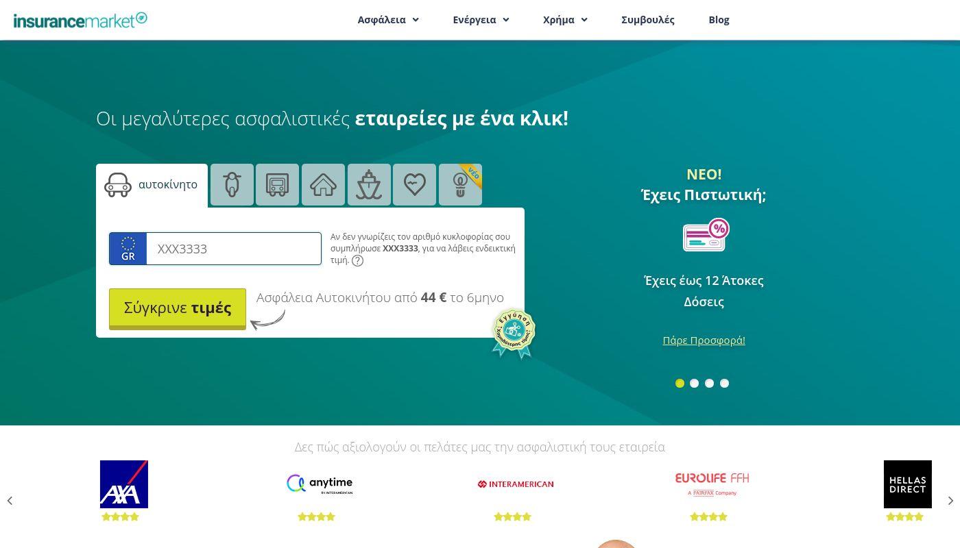 66) Insurancemarket.gr