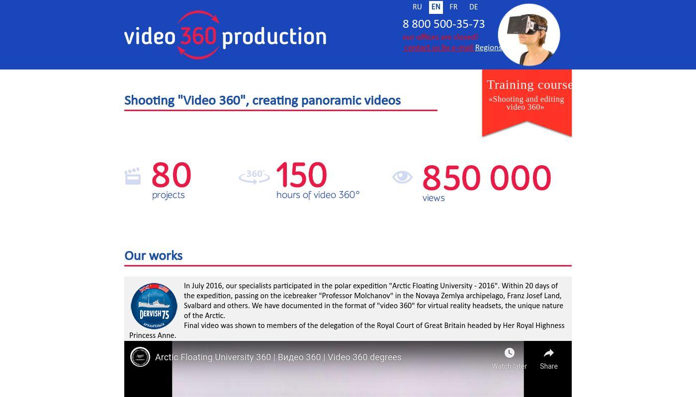117) Video360production.com