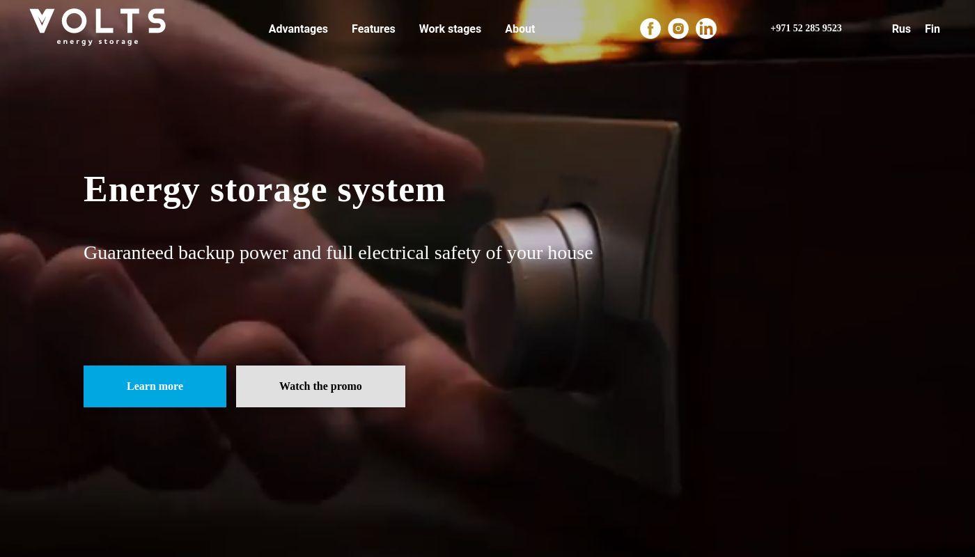 141) Volts Battery
