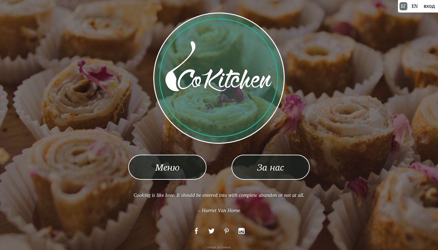 37) CoKitchen