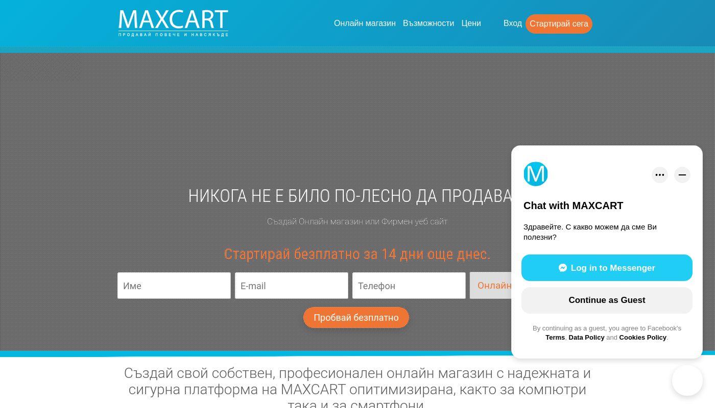 54) MAXCART