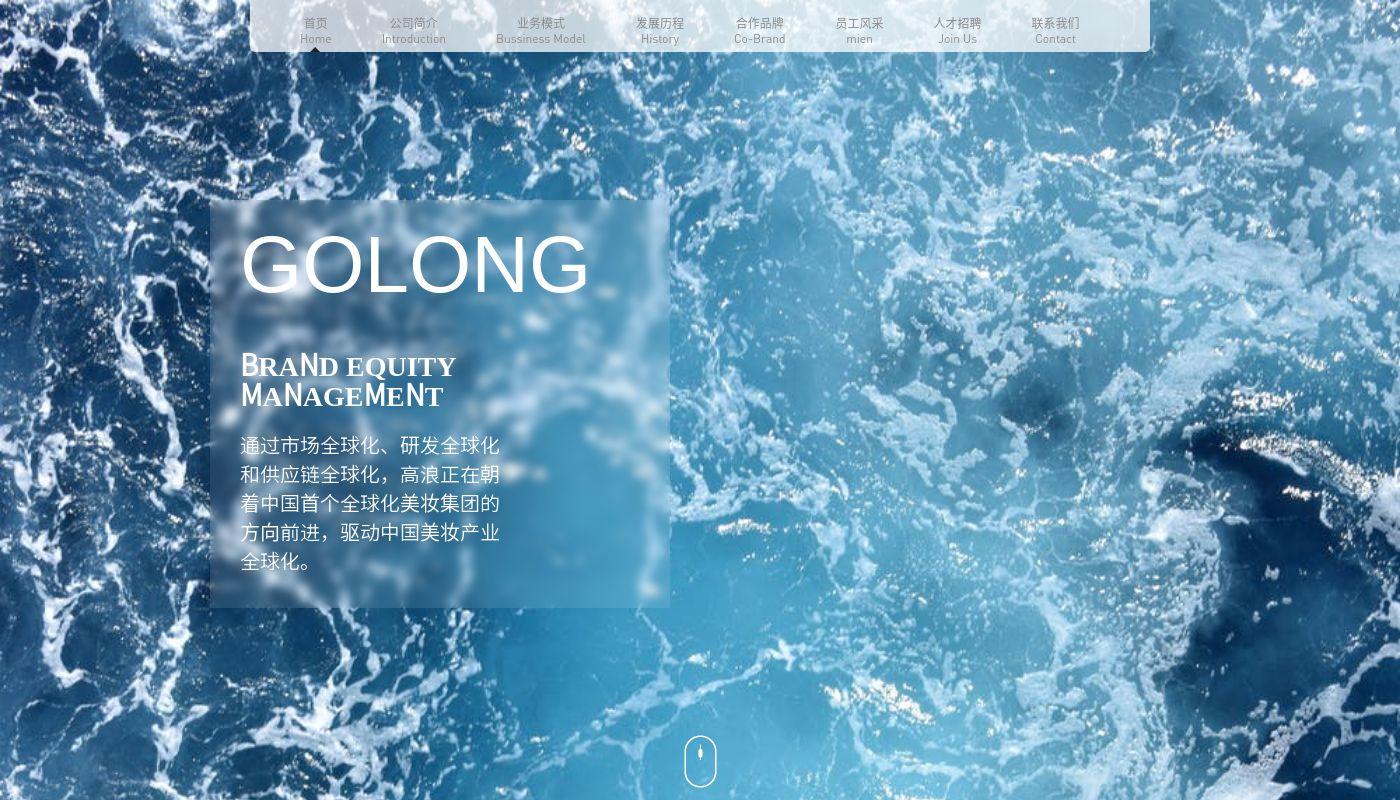 22) GoLong