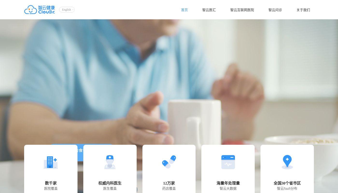 33) Zhangshang Tangyi