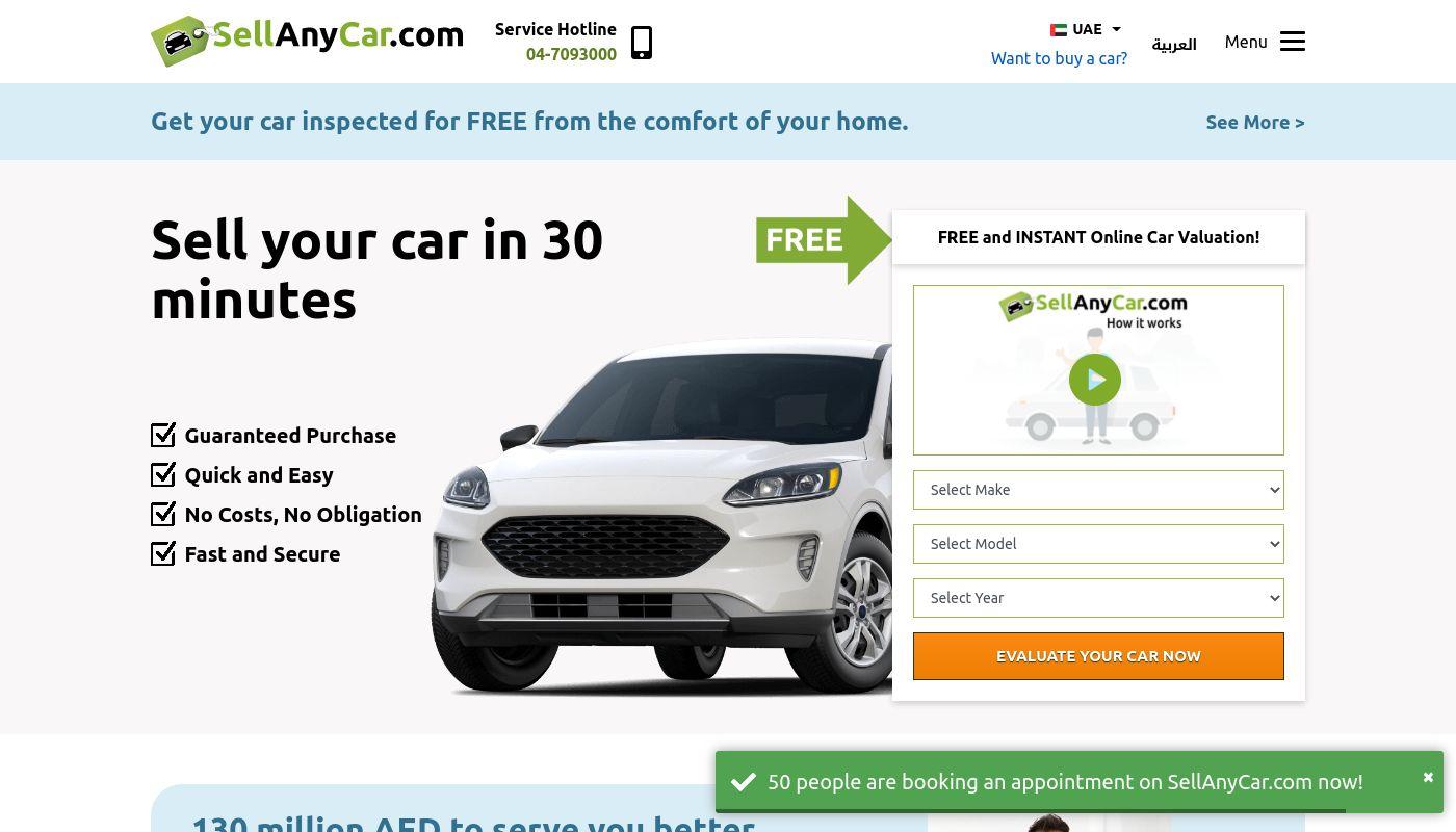 194) SellAnyCar.com