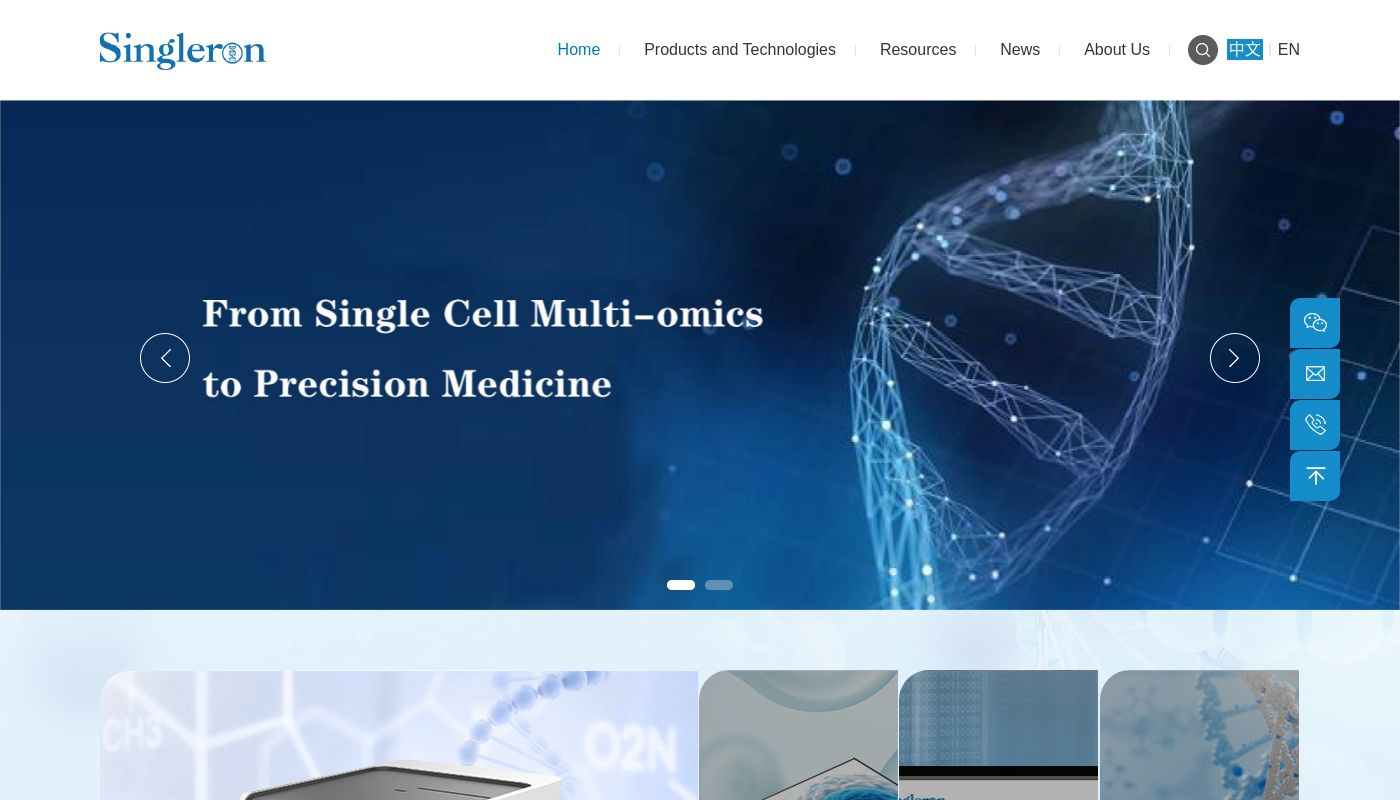 10) Singleron Biotechnologies