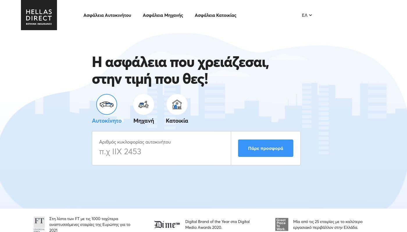 4) Hellas Direct