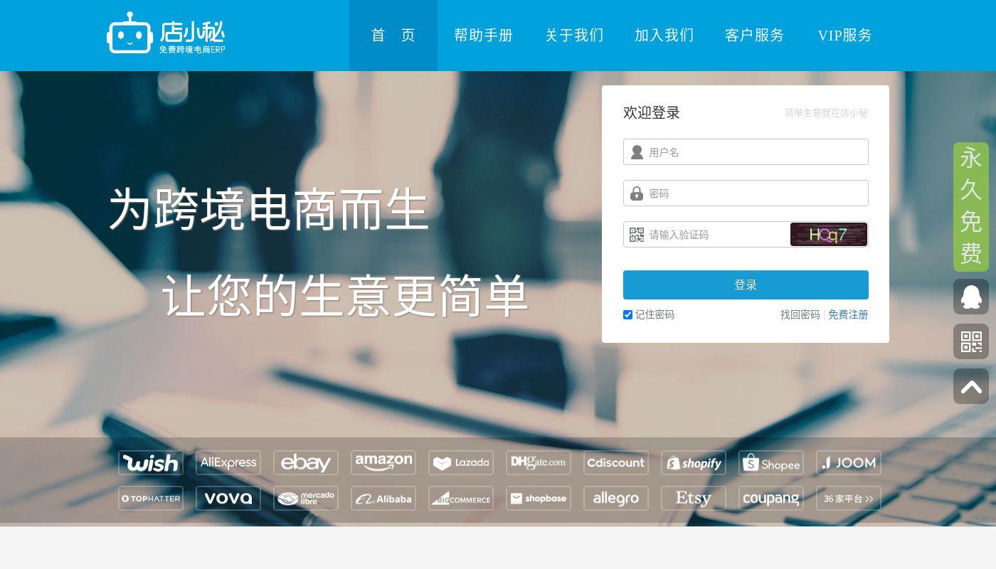 129) Dian Xiaomi