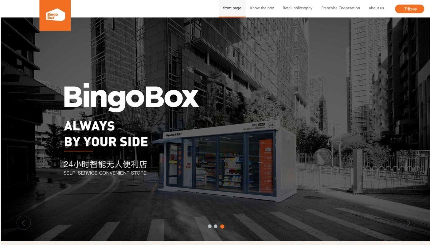 289) Bingobox