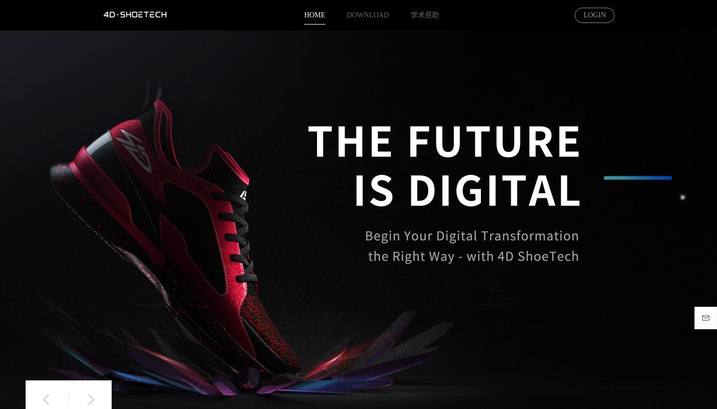 109) 4D Shoetech