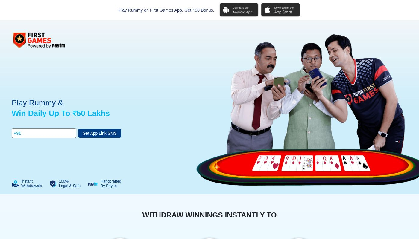 37) Paytm First Games