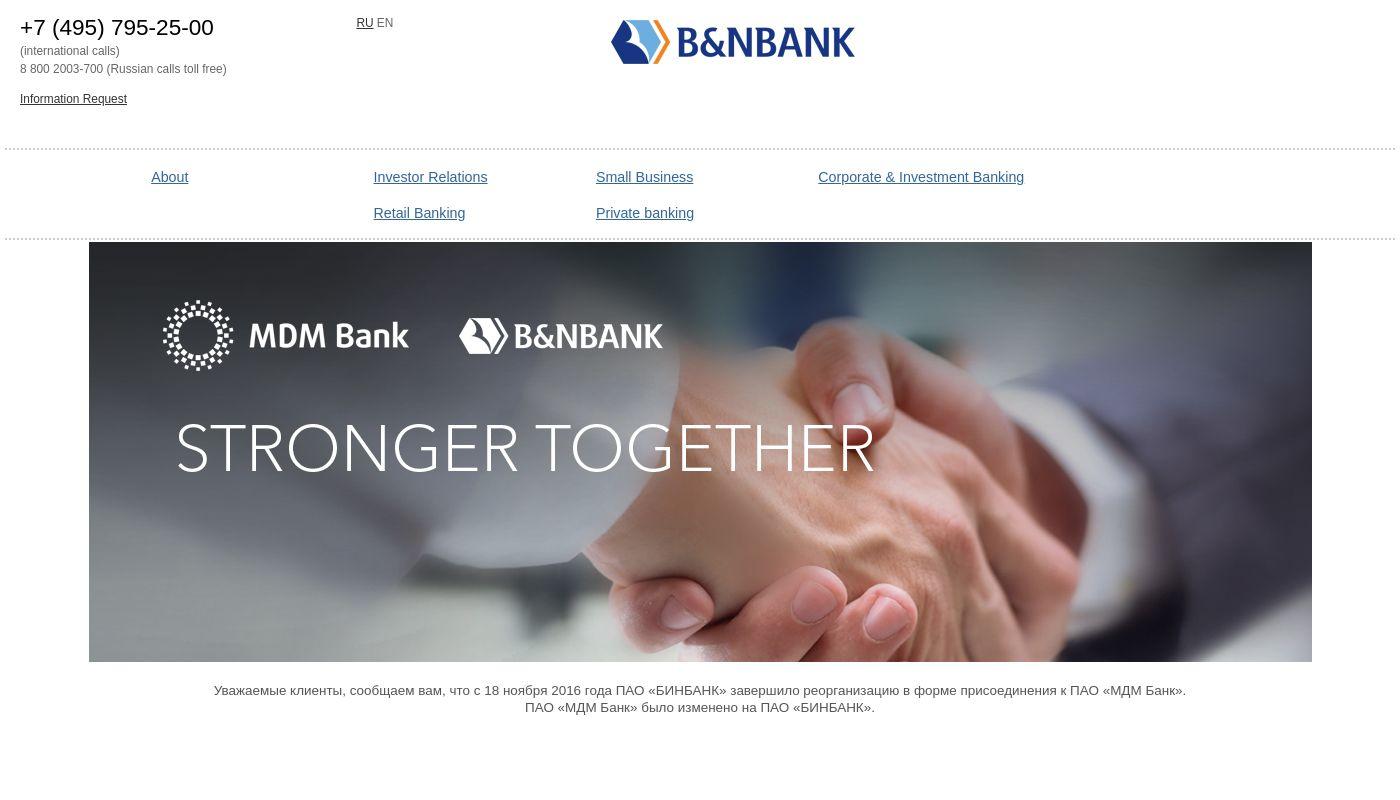 139) MDM Bank