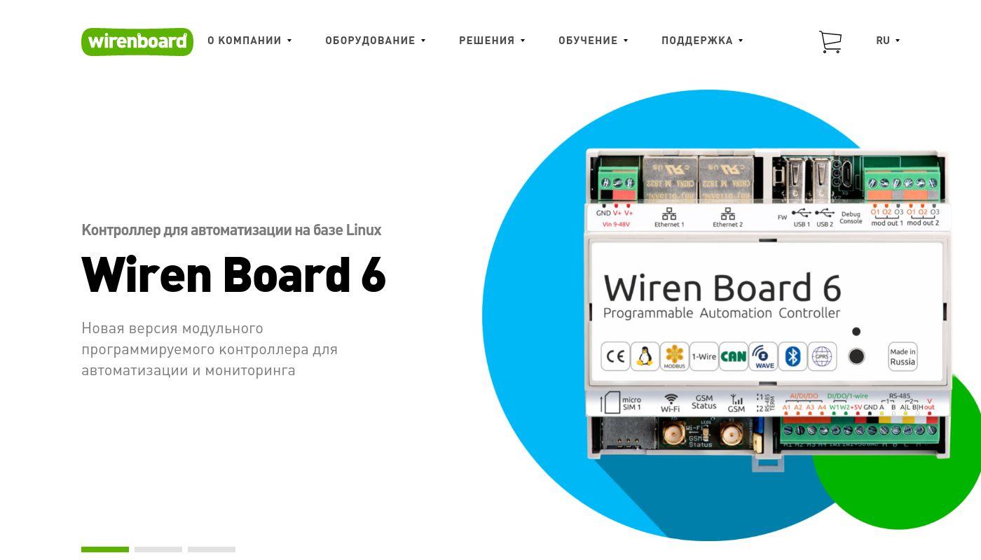 158) Wiren Board