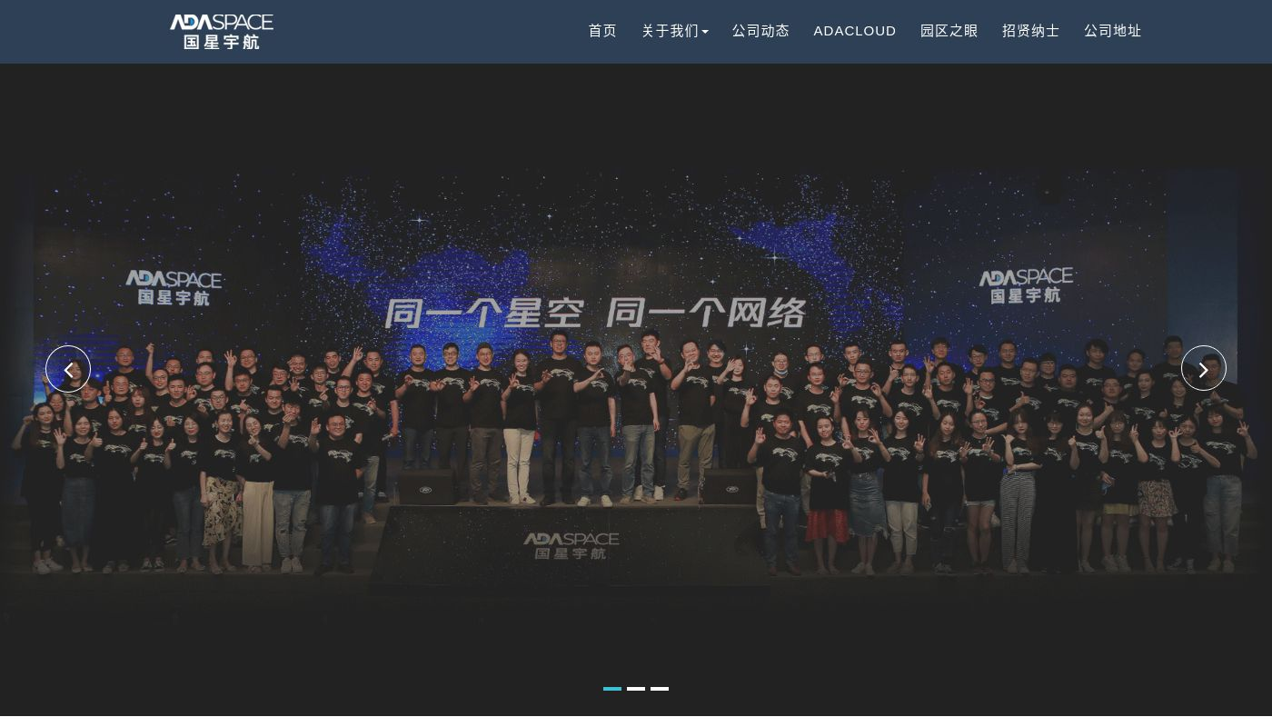 55) Guoxing Aerospace