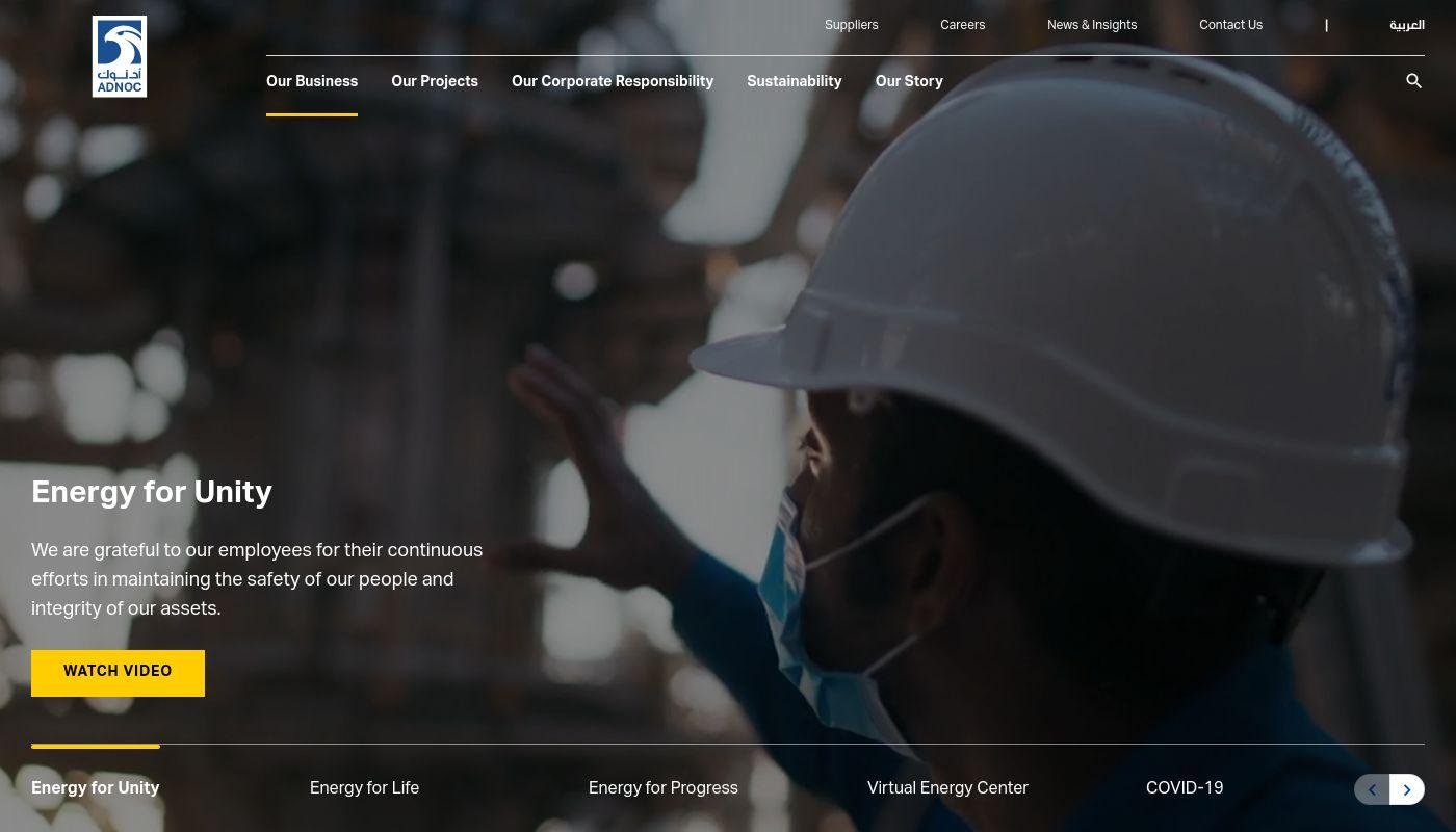 3) Abu Dhabi National Oil Company