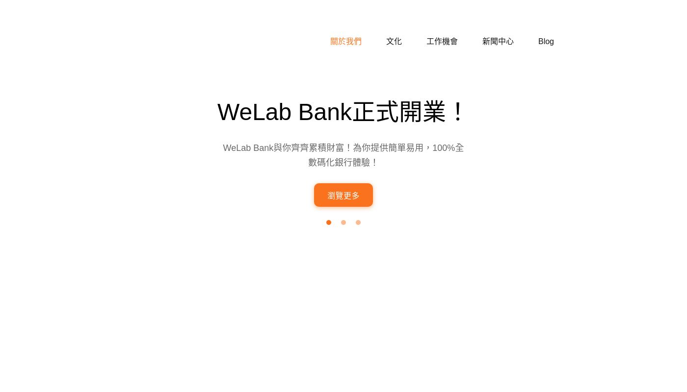 1) WeLab