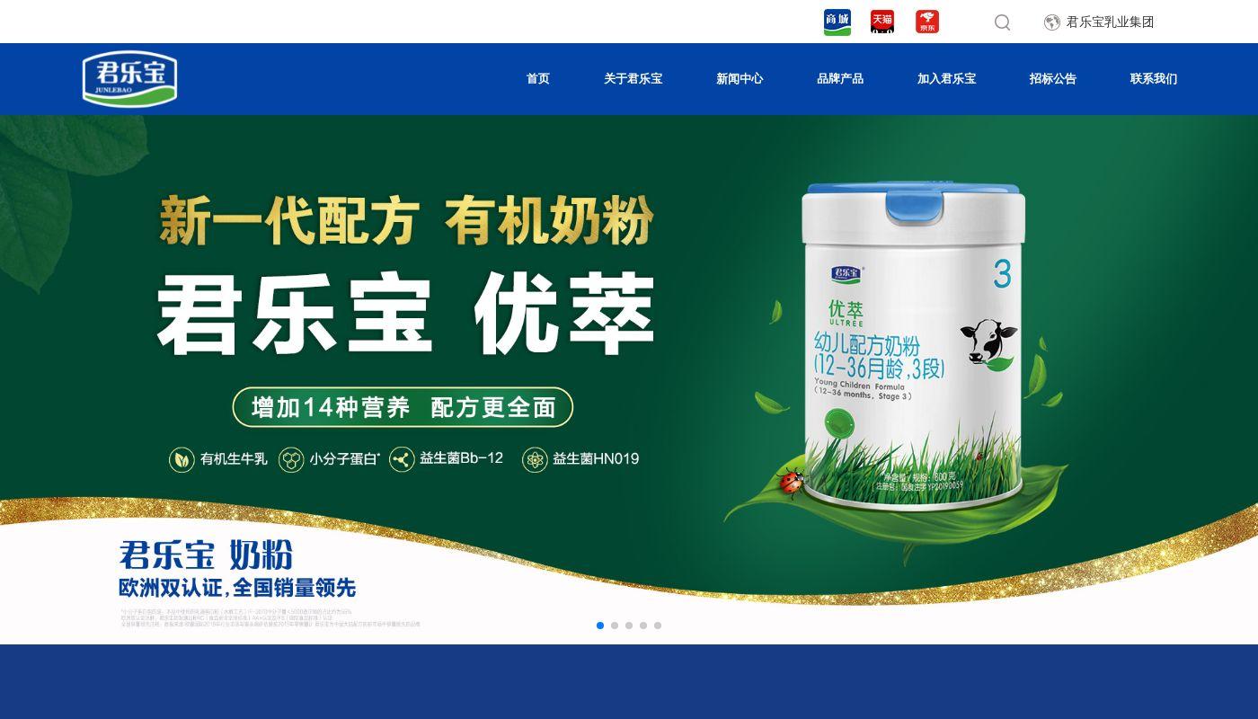 3) Shijiazhuang Junlebao Dairy