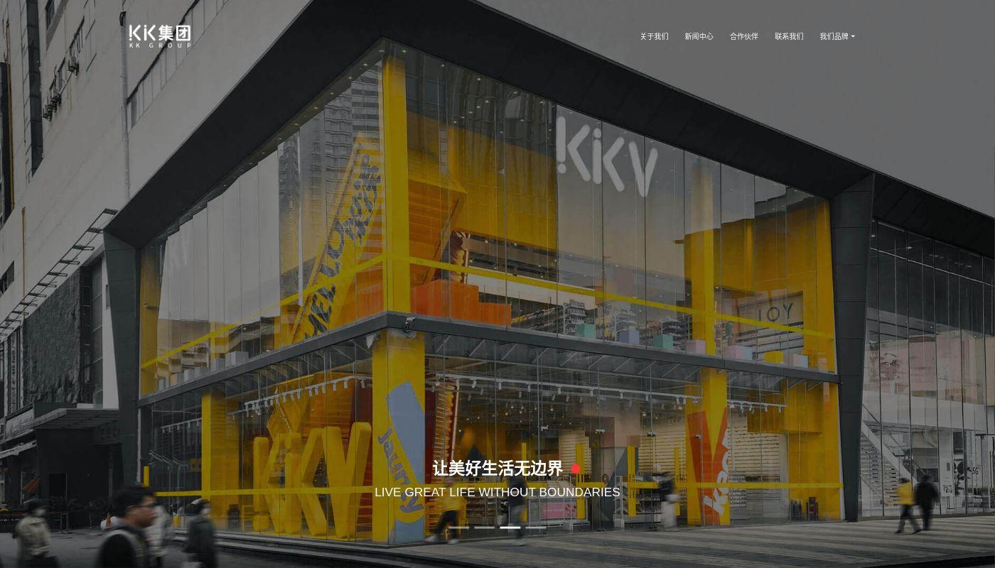 145) KK Group