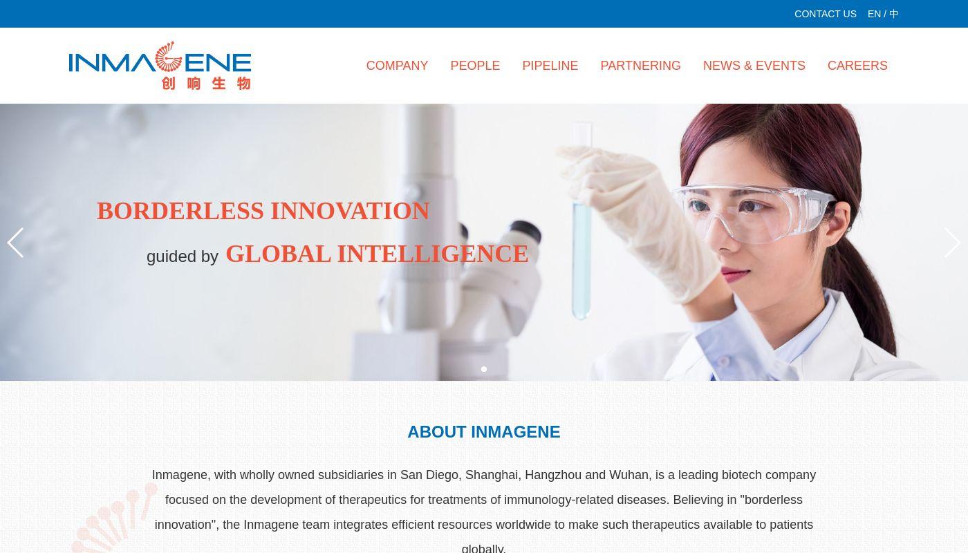 207) Inmagene Biopharmaceuticals