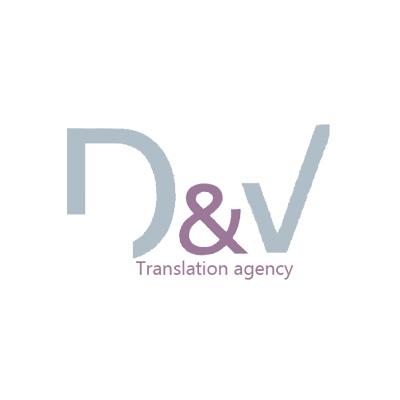 Société - D&V Translation
