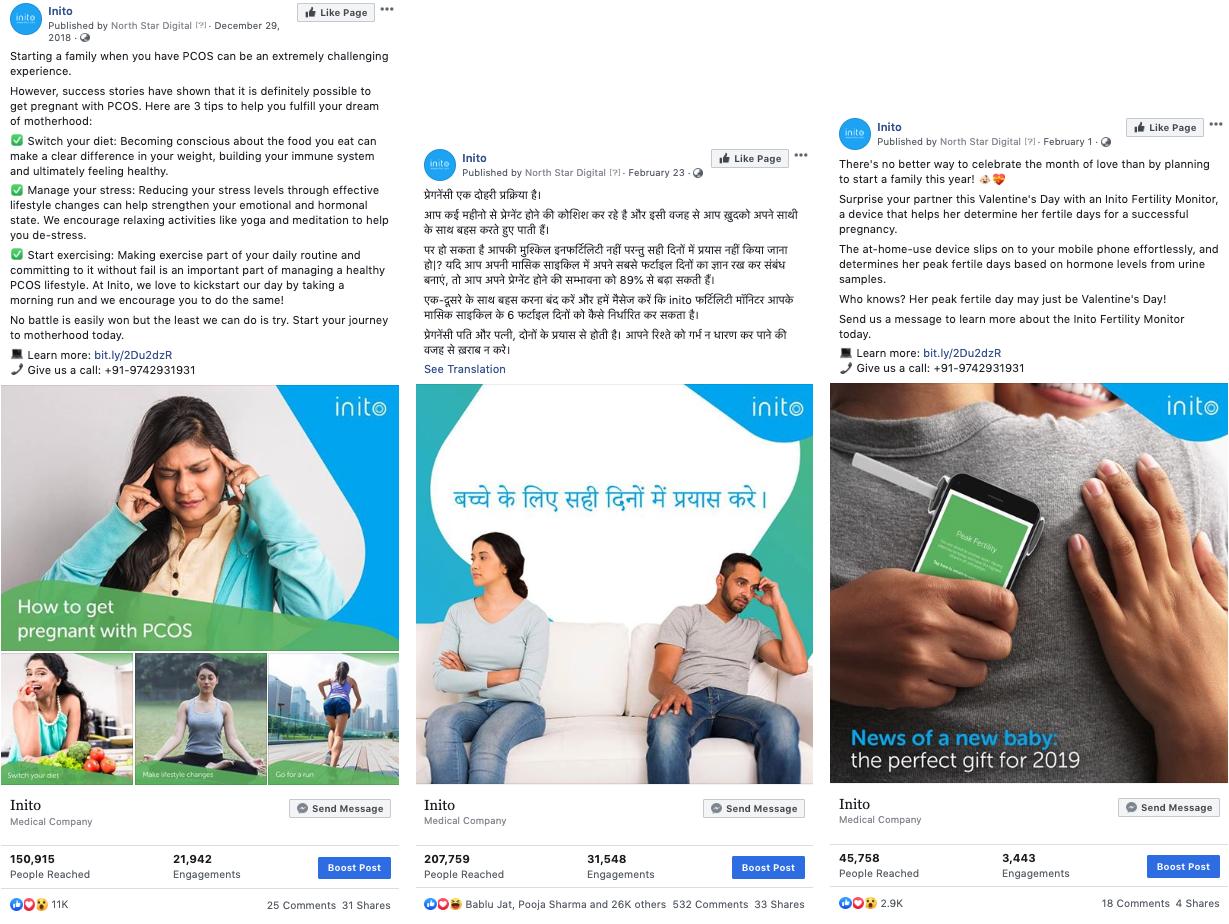 โฆษณากลยุทธ์ การตลาดบน Facebook 5