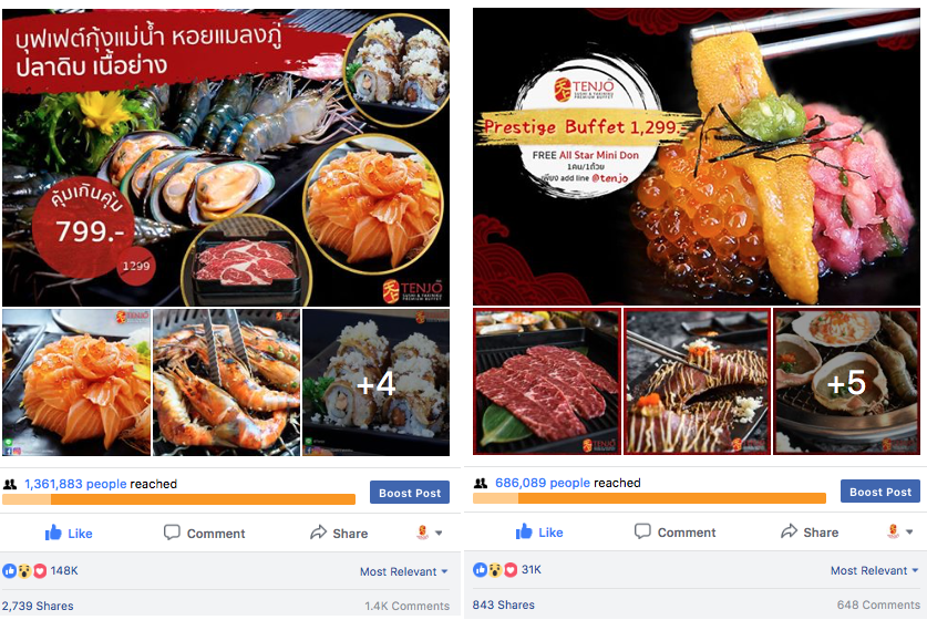 Screenshot of creative restaurant content marketing strategy