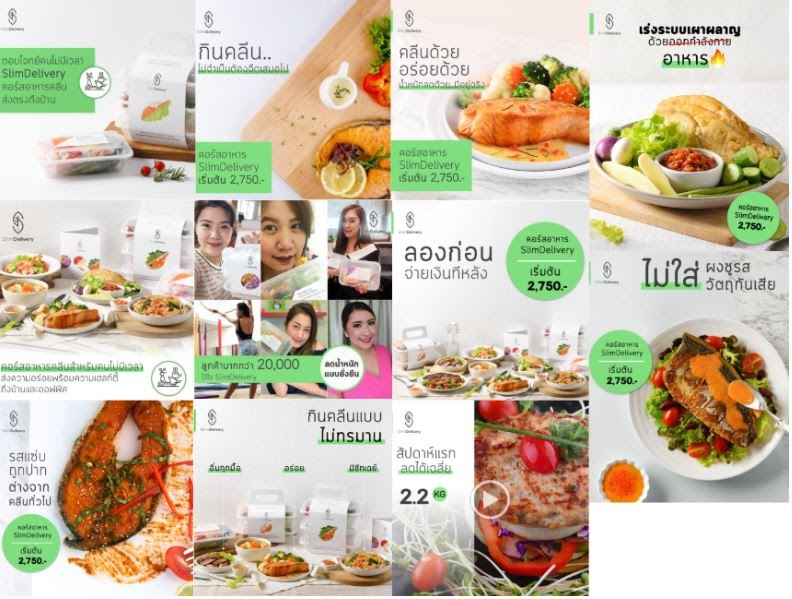 Creative screenshot of online food delivery marketing strategy 2
