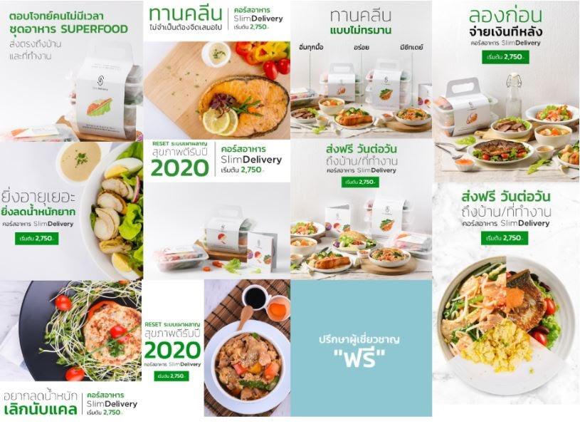 Creative screenshot of online food delivery marketing strategy 3
