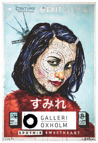 Galleri Oxholm logo og baggrundsbillede malet af Ole Aakjær, linket til deres side.