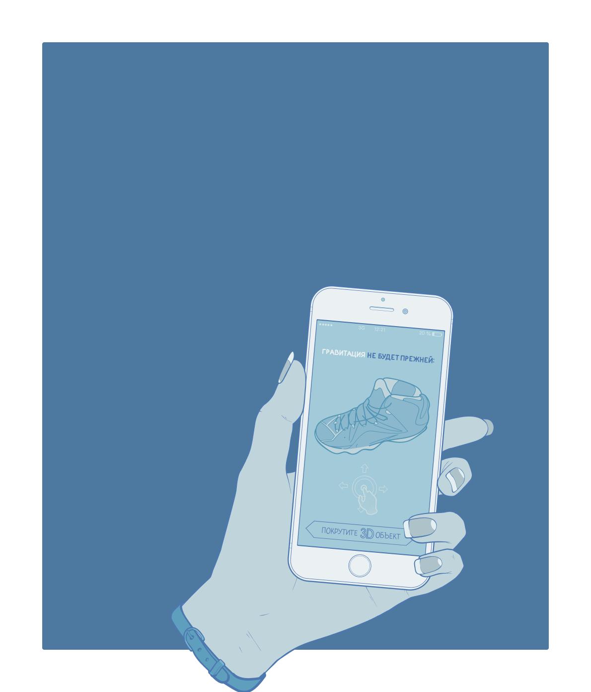 Сайт для премиальной рекламной мобильной сети