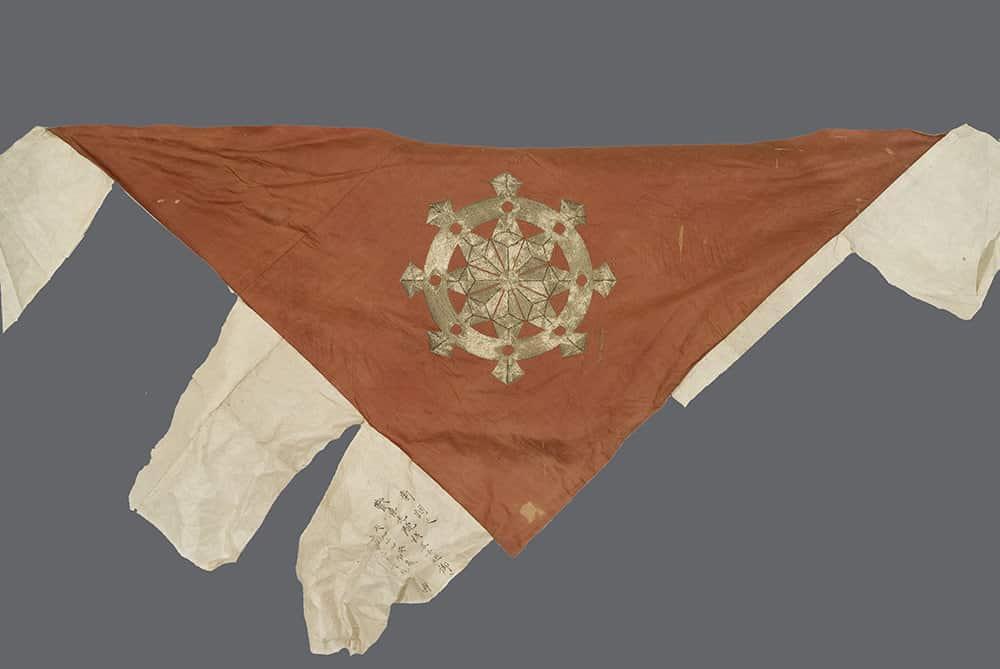 Buddhist Altar Cloth