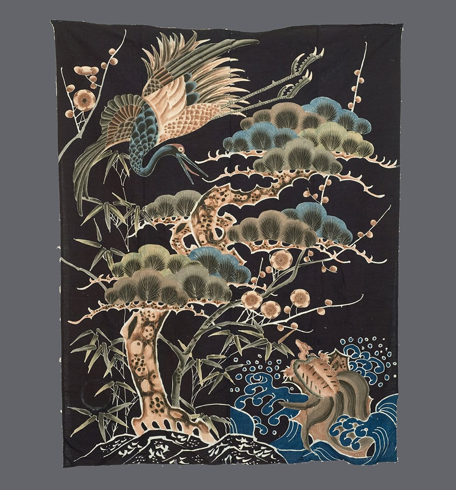 Tsutsugaki Futonji