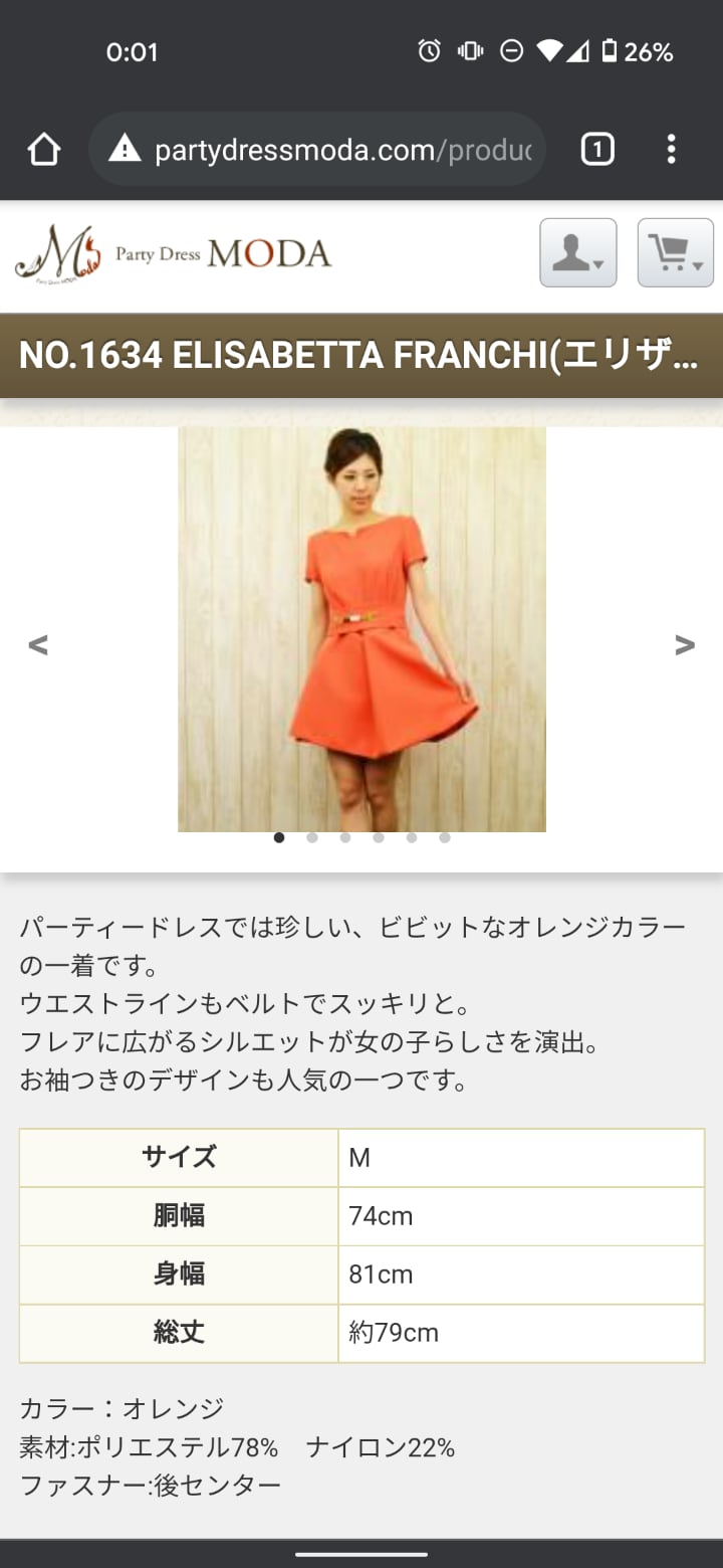 Party Dress MODA オンラインストア