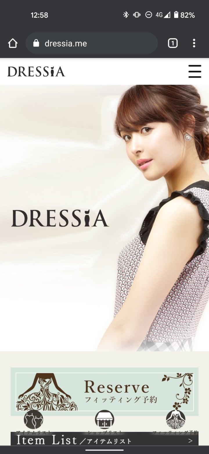 DRESSIA