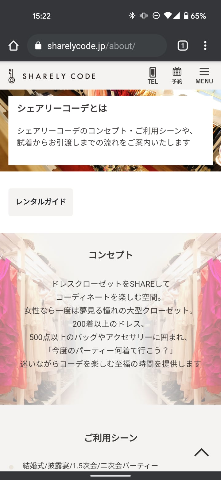 SHARELY CODE