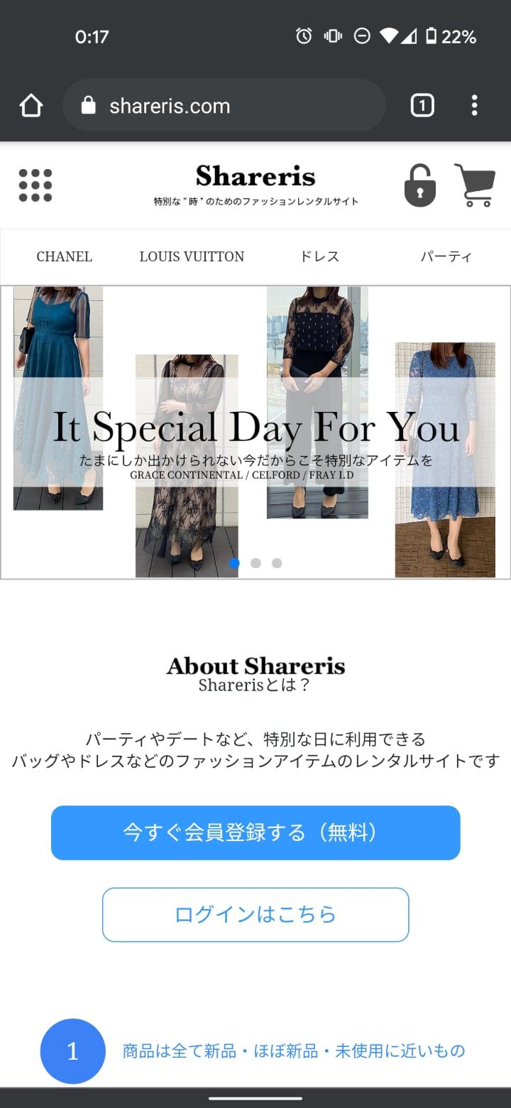 Shareris