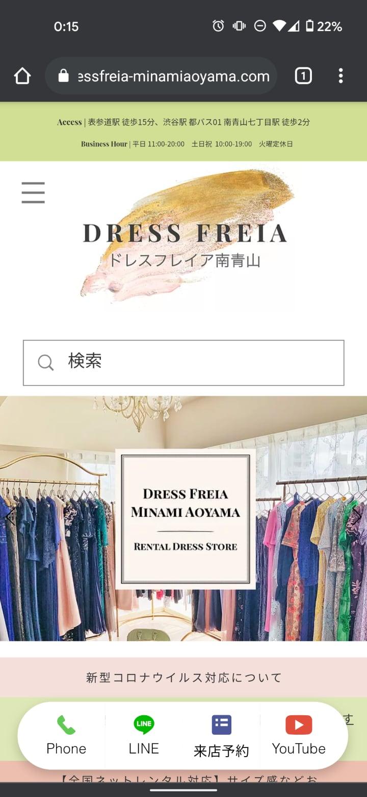 DRESS FREIA