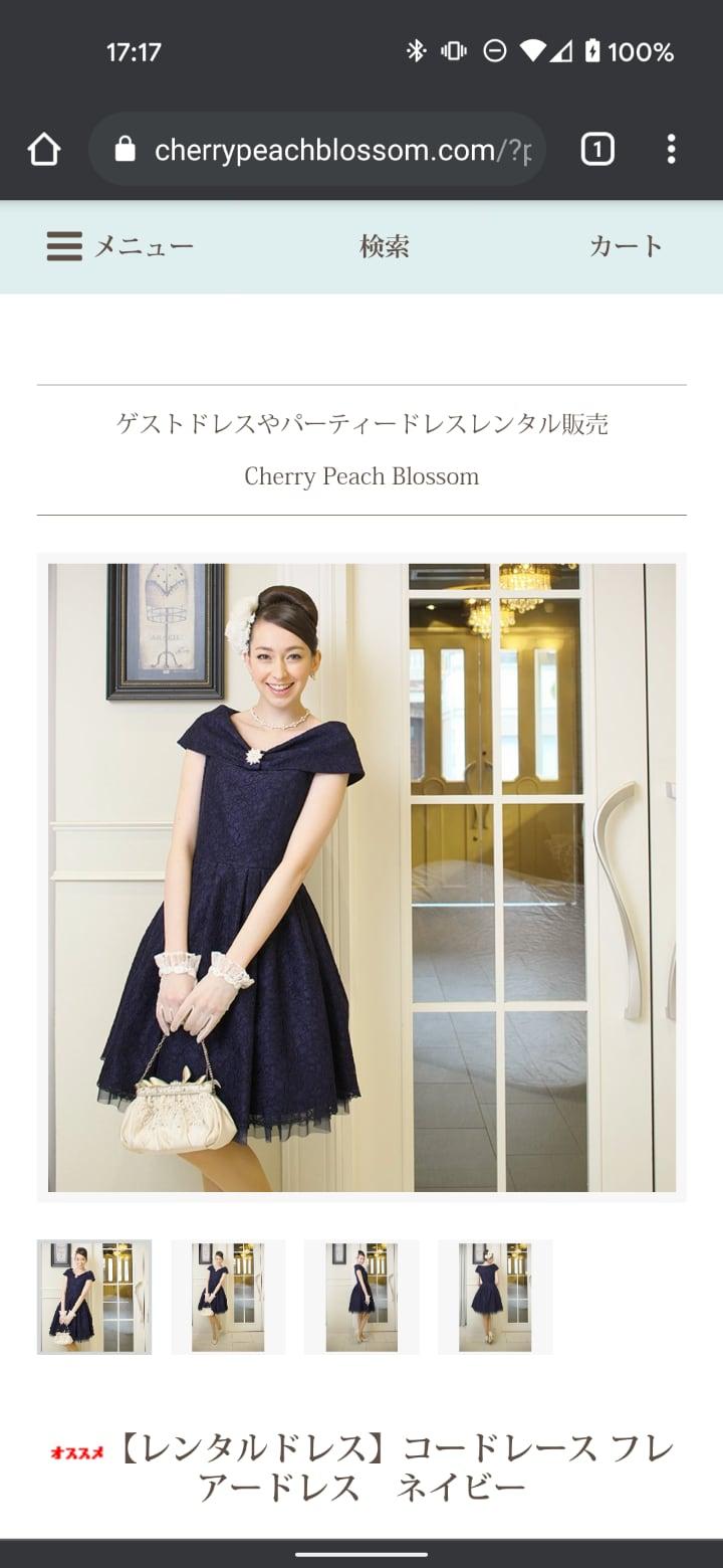 Cherry Peach Blossom オンラインストア