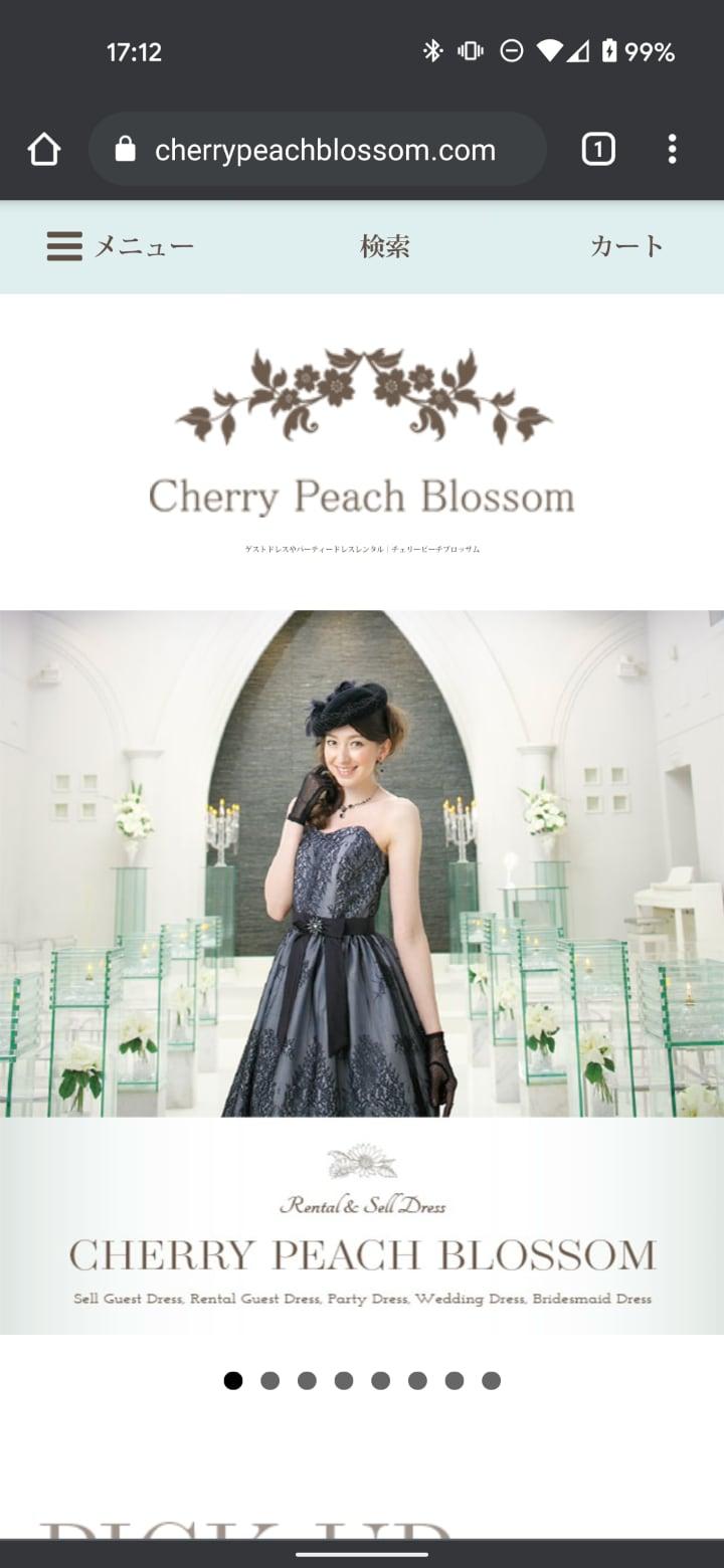 Cherry Peach Blossom