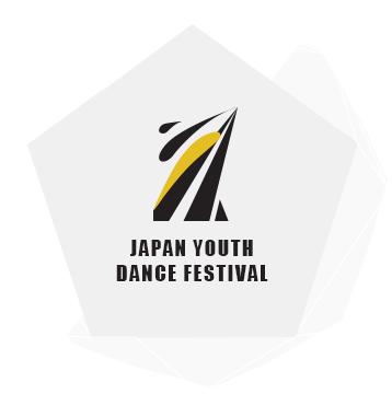 ジャパンダンスユースフェスティバル