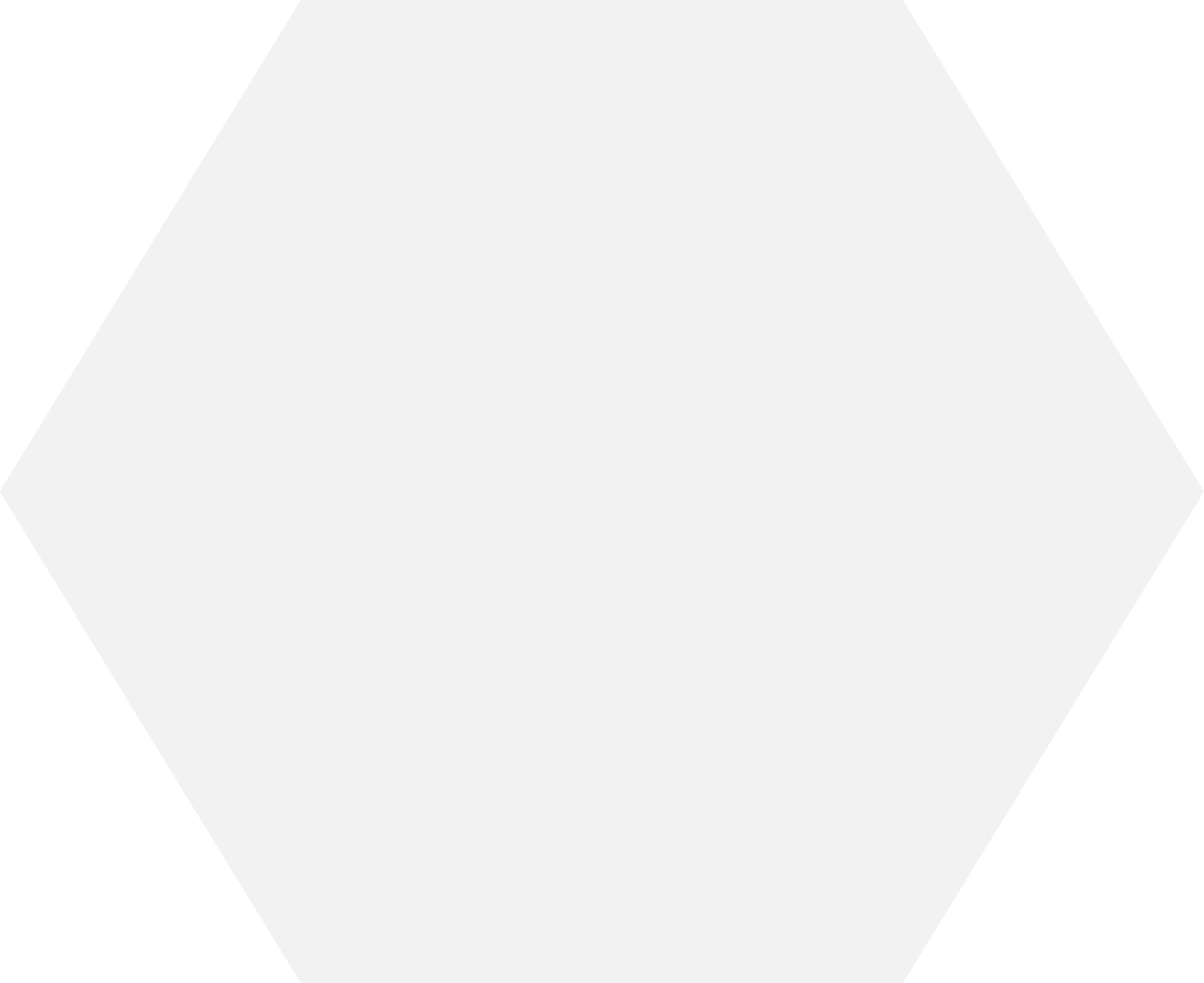 A white hexagon