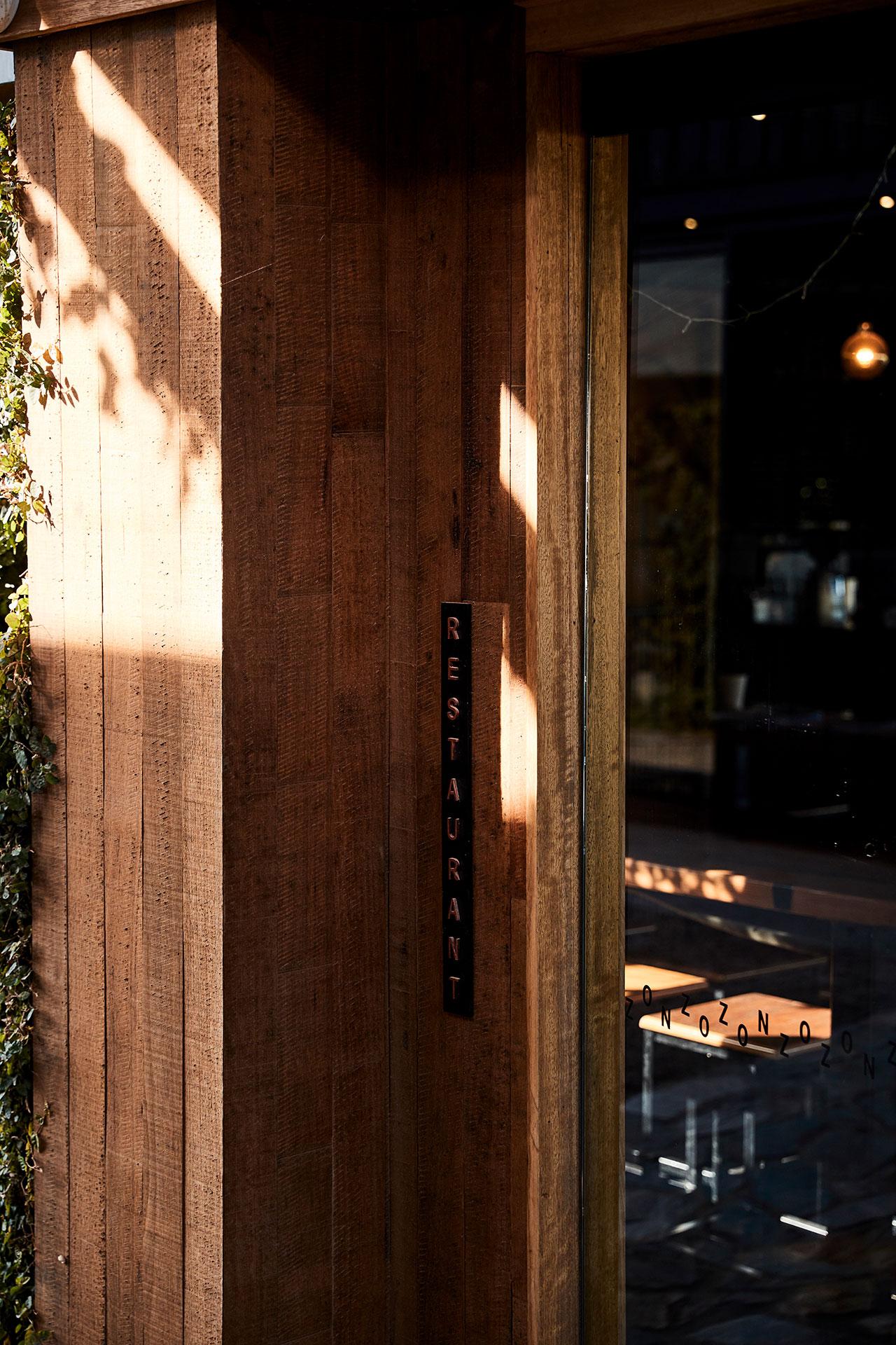 Zonzo Restaurant Entrance