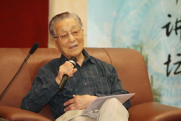 In Memoriam: Xuji Fan (MS '37, MS '39)