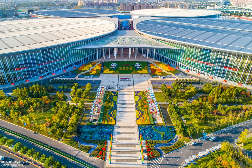 China International Import Expo (CIIE) - Land your business in China by showcasing your offerings with our assistance.