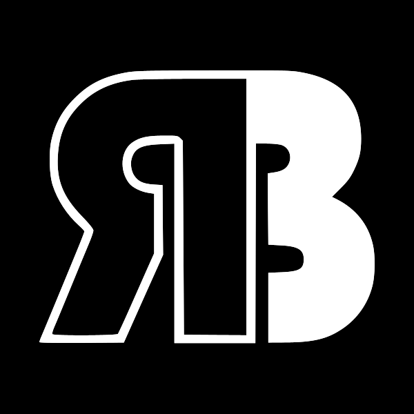 Black and white logo, with the initials R and B, with R being inverted.
