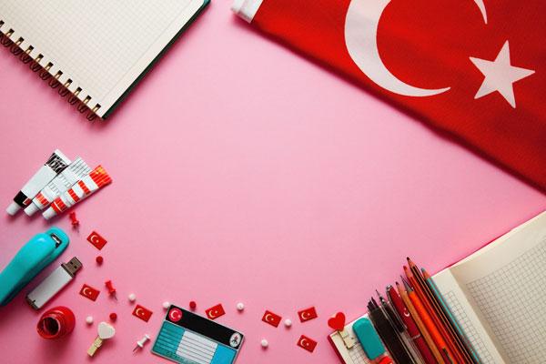 خطوات الدراسة في تركيا