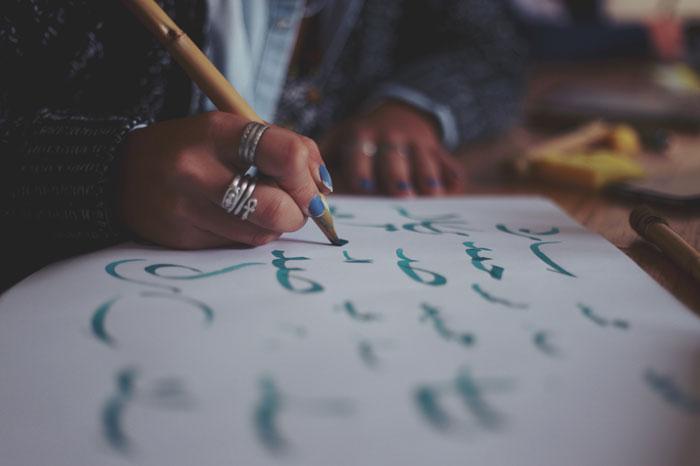 الدراسة في تركيا باللغة العربية