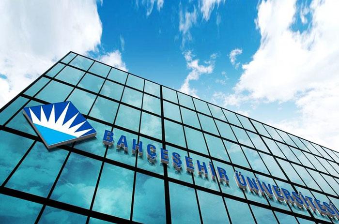 جامعة بهشته شهير - الدراسة في تركيا - جامعات تركيا الخاصة