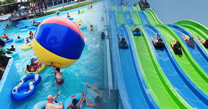 Gulf Islands Waterpark Season Pass Sale 2019