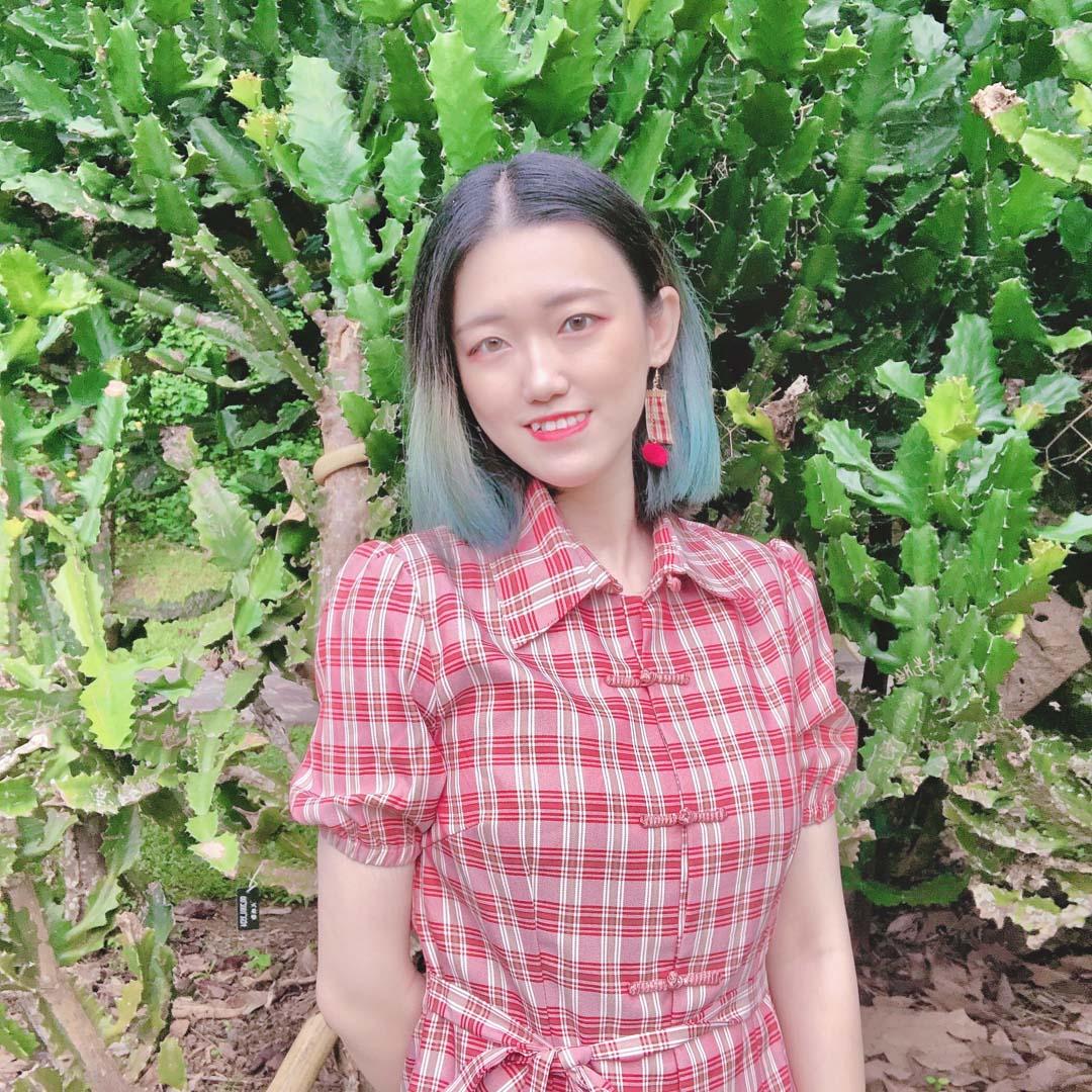 Helen Jiahui Guo